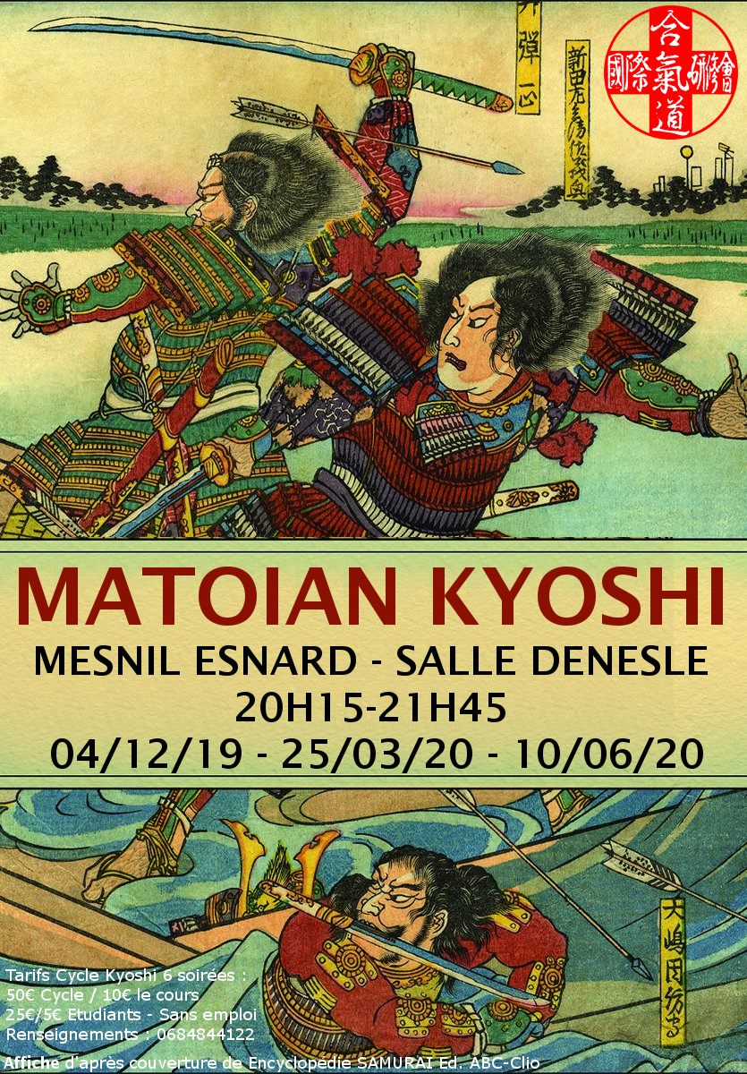 Cours trimestriels dirigés par Matoian Kyoshi